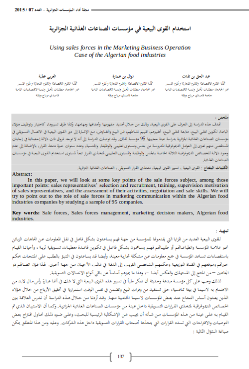 Using sales forces in the Marketing Business Operation  Case of the Algerian food industries